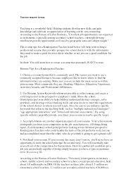 Cover Letter Toddler Teacher Resume Lead Toddler Teacher Resume