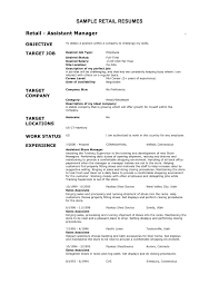 Retail Store Manager Resume Format Download Resume For A Retail Job