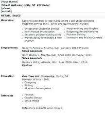 Sample Resume For Customer Service Representative In Retail Retail ...