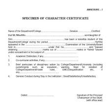 Format For Character Certificate For Students Format For Character Certificate For Students Rome