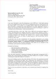 self introduction letter sample memo formats self introduction business letter example