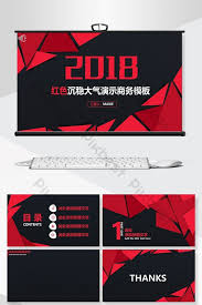 Red And Black Fashion Brand Design High Quality Ppt Template