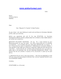 Sample Letter Of Intent To Transfer Jobs Employee Tire Driveeasy Co