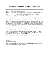 job inquiry cover letter email  seangarrette cojob inquiry