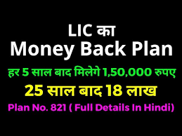 Money Back Plan Table No 821 Full Details In Hindi With Example Lic