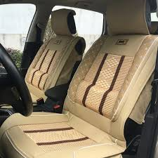 car seat cover beige leather seat