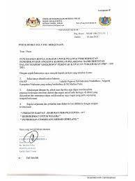 Jun 14, 2021 · apakah bantuan zakat kecemasan maiwp 3.0? Surat Kebenaran Pkp 3 0 Yang Kedua Pdf