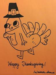 Happy Thanksgiving Dick Butts!: DickButt