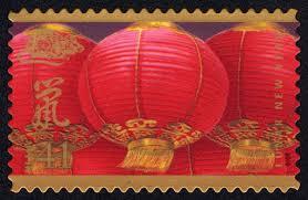 <b>Lunar New Year</b> Postage Stamps - Smithsonian's National Postal ...