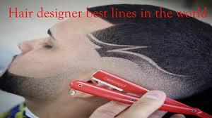 Best Hair Designer