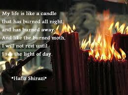 Hafiz Quotes Beauteous Hafiz Shirazi Quotes Hafiz Shirazi Quotes And Poems