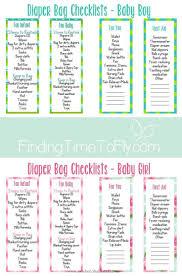 Baby Supplies Checklist Baby Accessories Diaper Bag Checklist Boy Girl
