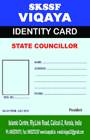 identity card size viqaya id card size 2 25 x 3 5 inches only for registre flickr