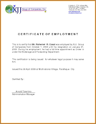 Sample Certificate Of Service Template Adorable Employee Certificate Of Service Template New Career Change Resume