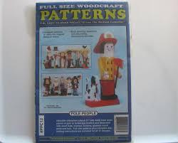Winfield Patterns