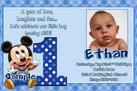 share on twitter facebook google 1st birthday invitations