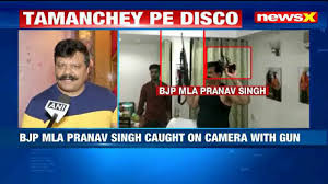 Uttarakhand Bjp Mla Pranav Singh Reacts On Viral Video With Guns