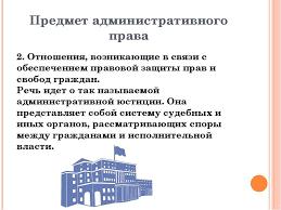 Рефераты предмету административное право найдено в документах Рефераты предмету административное право