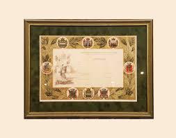 Диплом Выставка Приамурского края года г Хабаровск