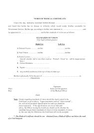 Medical Certificate For School Resume Template Sample