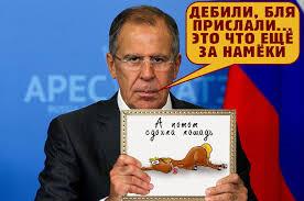 В ООН не хотят обсуждать инициативу РФ о введении на Донбасс миротворцев, - Лавров - Цензор.НЕТ 8216