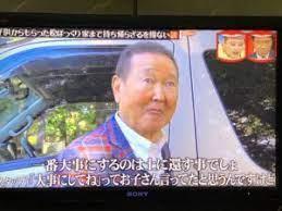 水曜日 の ダウンタウン 坂東