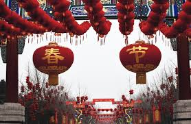 In 2021, chinese new year will begin on february 12. 21 Things You Didn T Know About Chinese New Year Chinese New Year