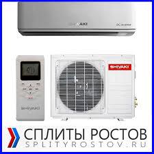 Купить <b>Инверторная сплит-система Shivaki</b> SSH-P094DC/SRH ...