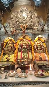 Shree Mahalakshmi Temple Mumbai - Videos | Facebook