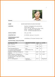 100 Freshers Pharmacy Resume Format Best Resume Format For