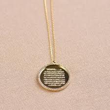 solid gold ayat al kursi pendant in 14