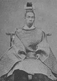 「1861年の明治天皇」の画像検索結果