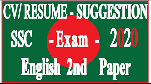 Resume Suggestion Ssc Cv Or Resume Suggestion 2020 English 2nd Paper