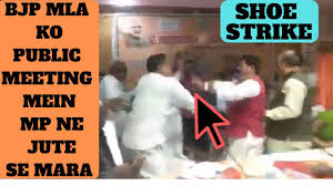Viral Bjp Mla Mp Sharad Tripathi Thrash Each Other With Shoeslaps Fight During A Meeting In Up