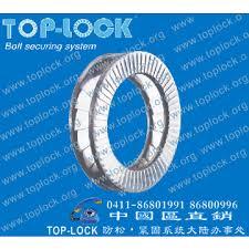 Top Locking Top Lock Washers Self Locking Washers Din25201 4 Washers Global