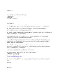 Cover Letter For Receptionist Job Example Adriangatton Com