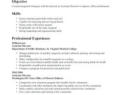 Examples Of Qualifications For Resume Resume Sample Profile Resume
