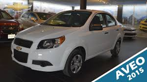 All Chevy » 2015 Chevy Aveo Price - Old Chevy Photos Collection ...