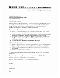 Cover Letter For Non Profit Cool 48 Cover Letter For Non Profit Organization Doctemplates48