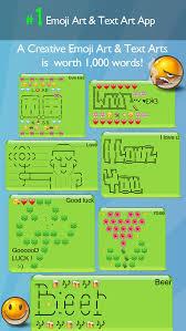 emoji text emoji art text picture the best cute emojiart textart editor