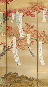 23+ Japanese Art Phone Wallpaper - Ryan ...