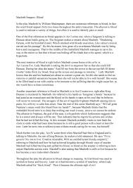 Very Text Analysis Essay Examples Pg61 Documentaries For Change