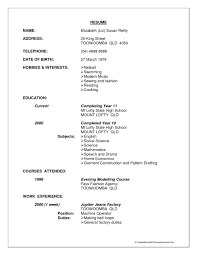 Resume Interests Section Interest And Hobbies For Resume Examples Good Put Samples Resumes 18