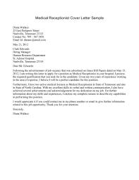 Cover Letter Sample For Medical Assistant Medical Receptionist ...