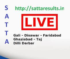Delhi Darbar Satta Chart Satta Result Of Gali Desawar Faridabad Ghaziabad By Satta