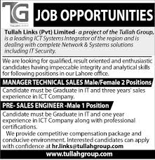Tullah Links (Pvt) Limited Jobs 2017 For Manager Technical Sales ...