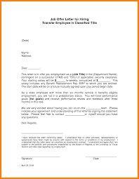 Employee Proposal Letter Delivery Form Template