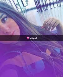ام حلا الترك تتحداها عبر انستقرام؟   Hala al turk, Dpzz for girls, Hala turk
