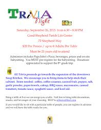 what to do this weekend in frankfort capital living trivia flyer sept 26th