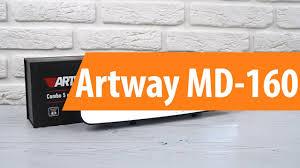 Распаковка <b>Artway MD</b>-<b>160</b> / Unboxing <b>Artway MD</b>-<b>160</b>